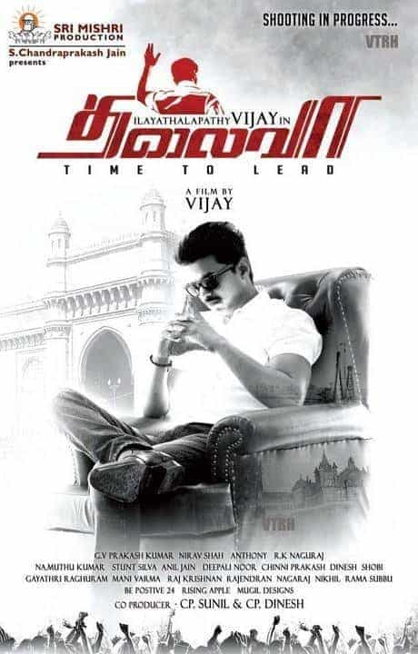 Thalaivaa Time to Lead